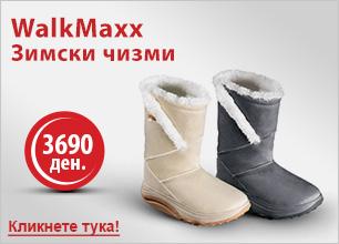 Walkmaxx - Зимски чизми